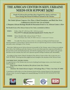 African Ctr May 2014 FINAL flyer